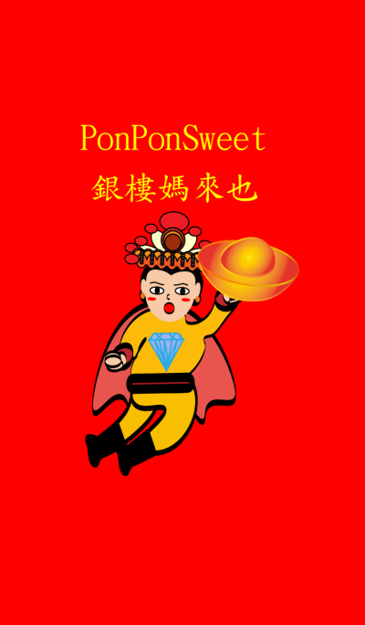 PonPonSweet Of The Silver House Matsu