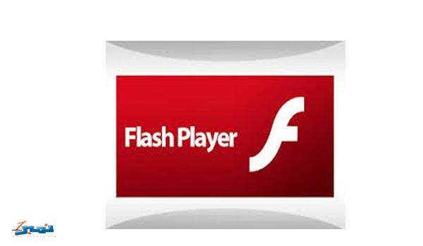 flash player برنامج فلاش بلاير اخر اصدار 2016