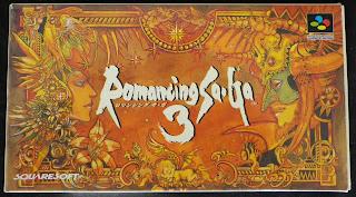 Romancing SaGa 3 - Caja delante