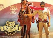 Announcement: Watch Sardaar Gabbar Singh (2016) DVDScr Telugu Full Movie Watch Online Free Download