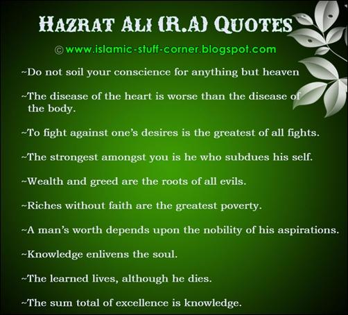 Imam Ali Quotes In English. QuotesGram