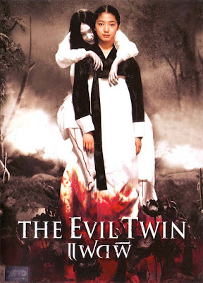 The Evil Twin (2006) แฝดผี