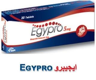 اقراص ايحيبرو egypro 5