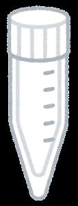 凍結保存チューブのイラスト1