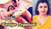 Watch Eeraye Teyanidi Hot Telugu Movie Online
