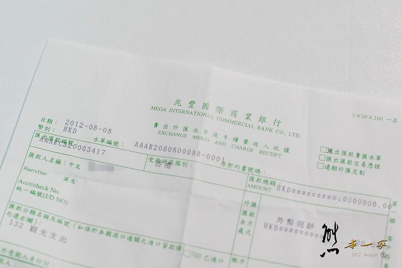 香港親子自助旅行行前準備|上網 電器 交通 住宿旅遊行程分享