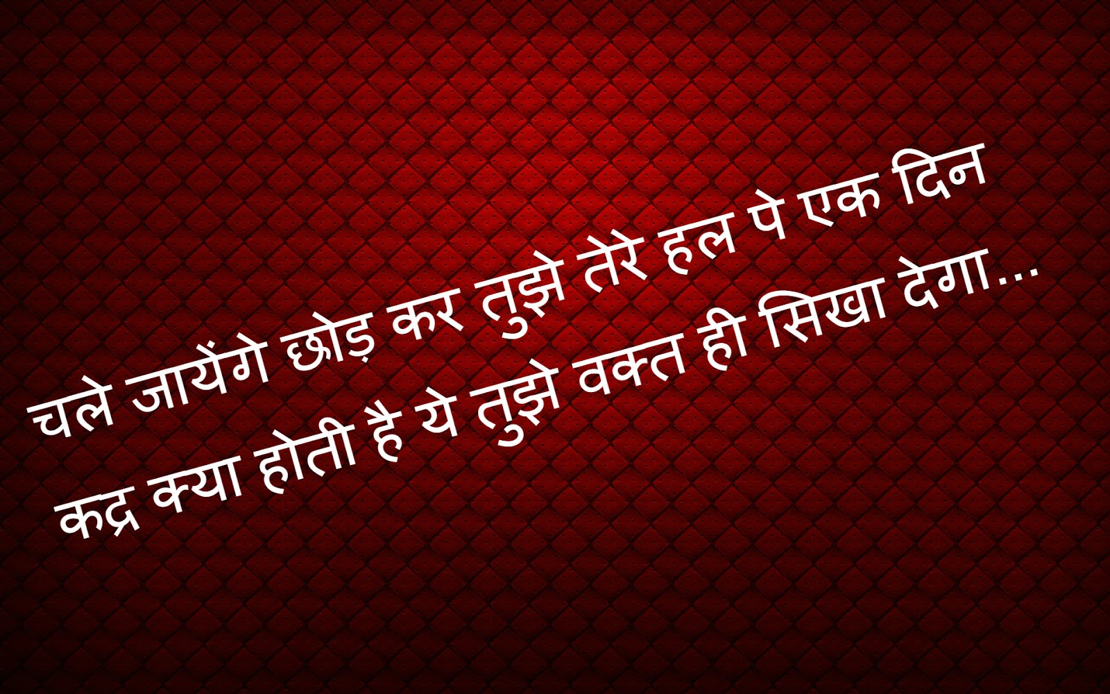 Love Shayari Hindi Pyaar Dosti Shayari In Hindi 2017 Latest
