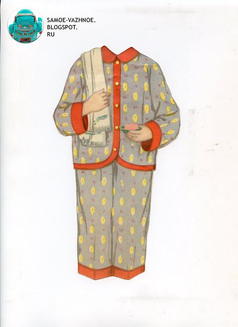 Кукла с магнитом Наташа в СССР фото. Кукла с магнитом Одень куклу СССР.