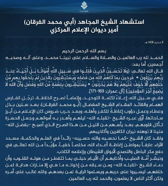konfirmasi isis kematian abu muhammad alfurqon