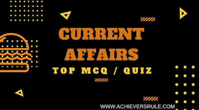 Daily Current Affairs Quiz - 15th January 2018