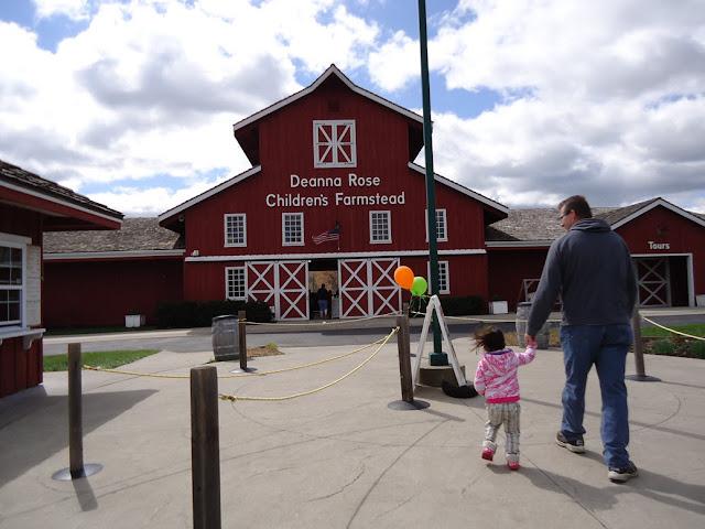 Deanna Rose Childrens Farmstead Gate