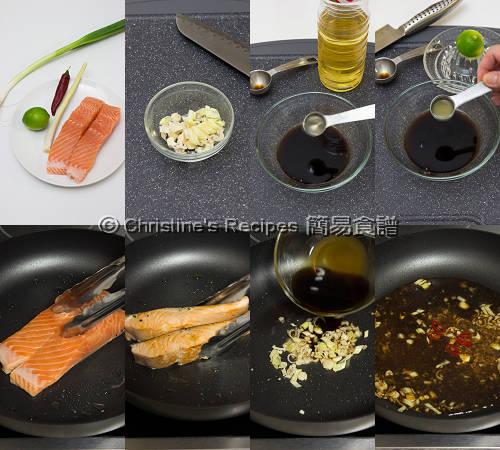 香煎三文魚配香茅豉汁 Pan-Fried Salmon with Lemongrass Ginger Soy Sauce Procedures