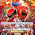 Jual Kaset Film Super Sentai Gokaiger Goseiger