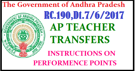 RC.190,Dt.7/6/2017 AP TEACHER TRANSFERS -INSTRUCTIONS ON PERFORMENCE POINTS/2017/06/rc190dt762017-ap-teacher-transfers-instructions-on-performance-points.html