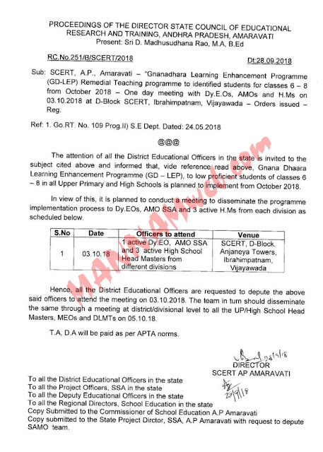 GnanaDhara LEP Programme for 6th to 8th classes from October 2018 ,One day meeting on 3/10/18 ,RC.251