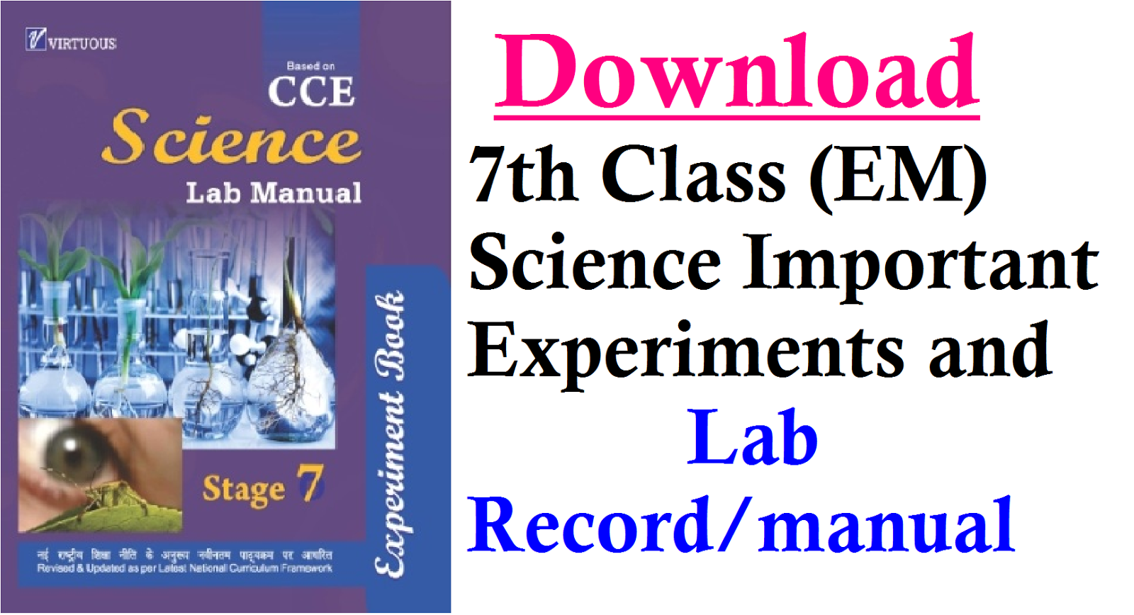 class 7 Science Lab Record English Medium Download