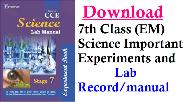 Easy Science Practical Experiments Download | Download Class7 Science Lab Record English Medium |7th Class General Science Science Lab Record Download | Important Practical Experiments and How to write Science Record| Download steps to follow to write Science Record in Class 7| 7th class General Science Activities/Experiments done in the Classroom|Download Grade 7 Important Science Experiments Lab record /2016/12/Download-class-7-science-lab-record-practical-experiments-how-to-write-lab-record.html