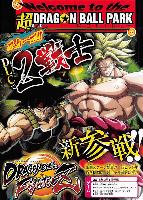 """Bardock y Broly llegan a """"Dragon Ball FighterZ""""."""