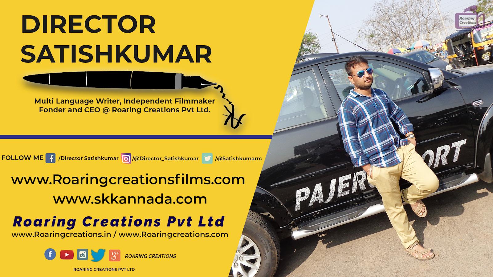 Director Satishkumar Biography