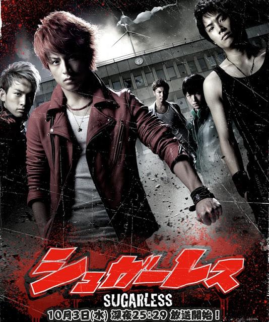 Download Film Sugarless (2012) HD Paket Hemat Subtitle