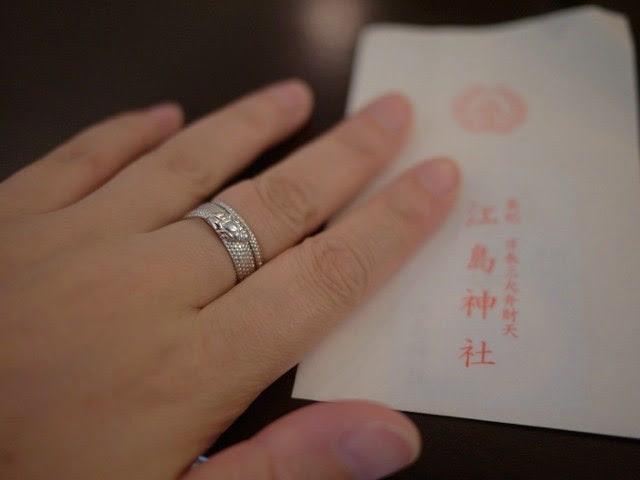 江の島神社で、龍の指輪のお守りがあって、これだったらいつも身につけられるかも と頂いてまいりました。