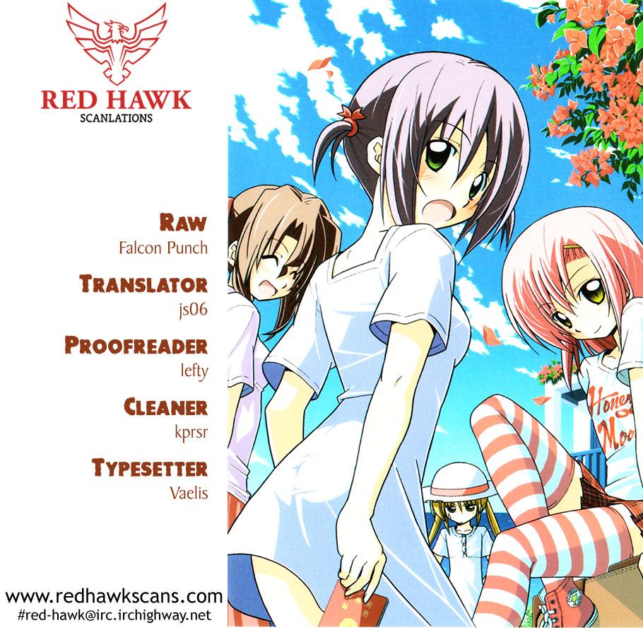 Hayate the Combat Butler - Chapter 523