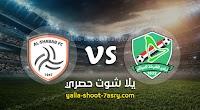 نتيجة مباراة الشرطة والشباب اليوم الاثنين بتاريخ 20-01-2020 البطولة العربية للأندية