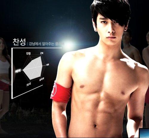 HOTTEST: 2PM CHANSUNG PROFILE  HOTTEST: 2PM CH...