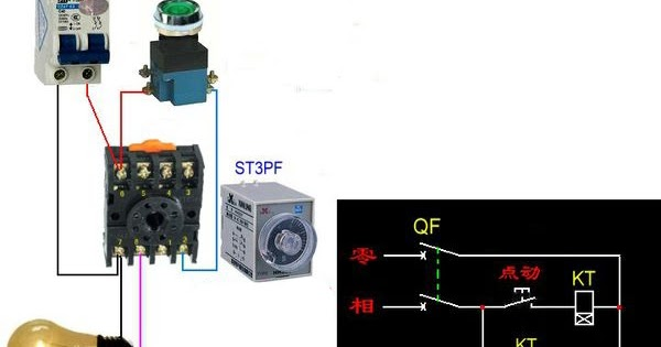 24v Relay Wiring Diagram Square Get Free Image About Wiring Diagram