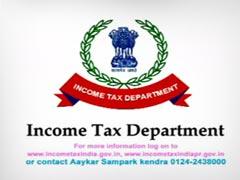 Income Tax Department Recruitment 2017