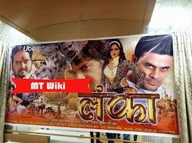 Gaurav jha, Anjana Singh, Lucky Sheikh, Baleshwar singh, Ram Mishra, C.P. Bhatt Next Upcoming film Nagraj 2018 Wiki, Poster, Release date, Songs list