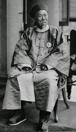 http://en.wikipedia.org/wiki/Li_Hongzhang#mediaviewer/File:Li_Hung_Chang_in_1896.jpg