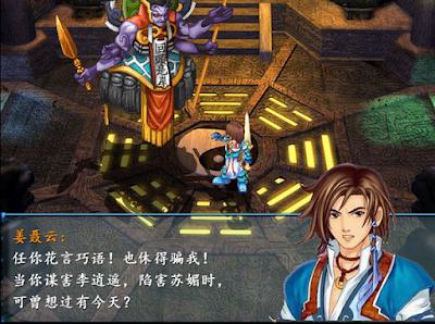 十里仙夢遊,穿越軒轅後時代的武俠角色扮演RPG