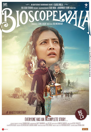 Bioscopewala (2018) Movie Poster
