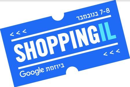 ShoppingIL