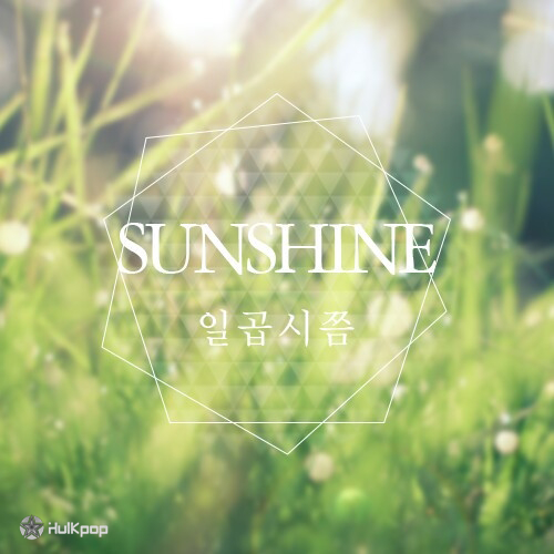 [Single] Around 7 O'clock – Sunshine