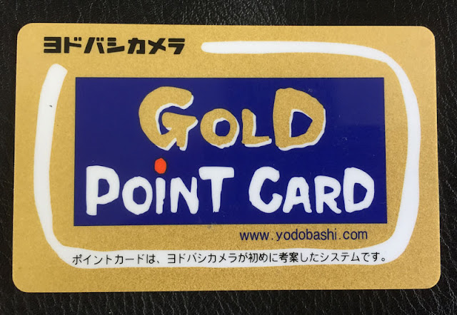 A Gold Point Card from Yodobashi Camera