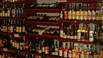 اماكن بيع الخمور, خفض اسعار الخمور, خطوات قطر الملتوية, قطر, مونديال 2022,