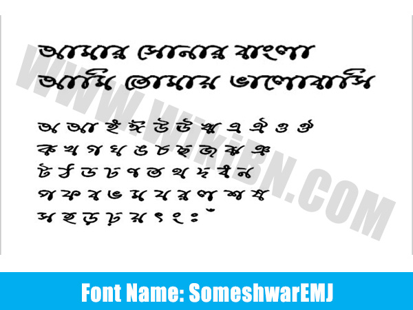 SomeshwarEMJ font free download