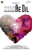 (18+) Lovefucked (2019) Full Movie [Hindi-DD5.1] 720p HDRip ESubs Download