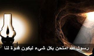 لحظة موت ابراهيم ابن الرسول صلى الله عليه وسلم