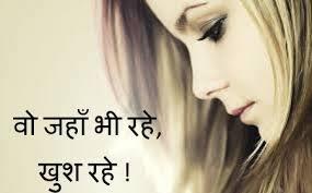 Siraj Dehlvi - Khush rahe tu yehee to khushee hai meree