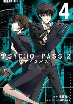 """""""Psycho-Pass 2"""" de Saru Hashino terminará en febrero."""