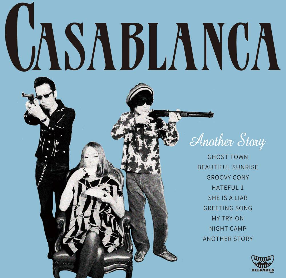 [Album] Casablanca – Another Story (2016.08.29/MP3/RAR)
