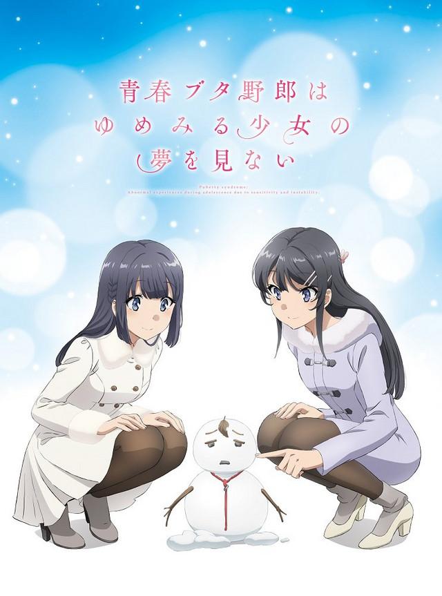 Película Seishun Buta Yaro wa Bunny Girl-senpai no Yume wo Minai: Nuevo tráiler y póster