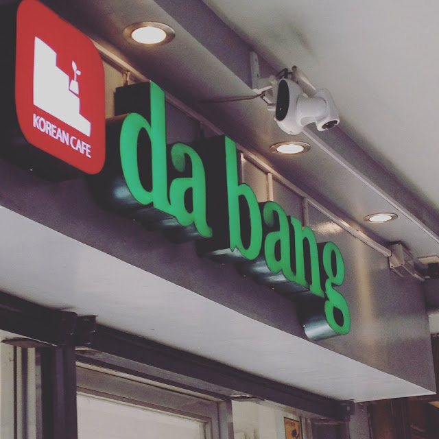 Da Bang Korean Cafe