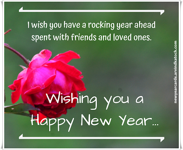 Happy New Year, Cards, 2020, rocking, friends, loved ones,