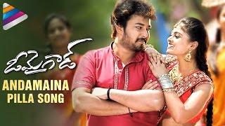 Oh My God Telugu Movie _ Andamaina Pilla Video Song _ Tanish _ Meghasri _ Telugu Filmnagar