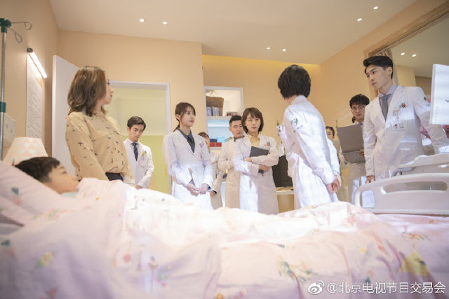 healer of children cdrama