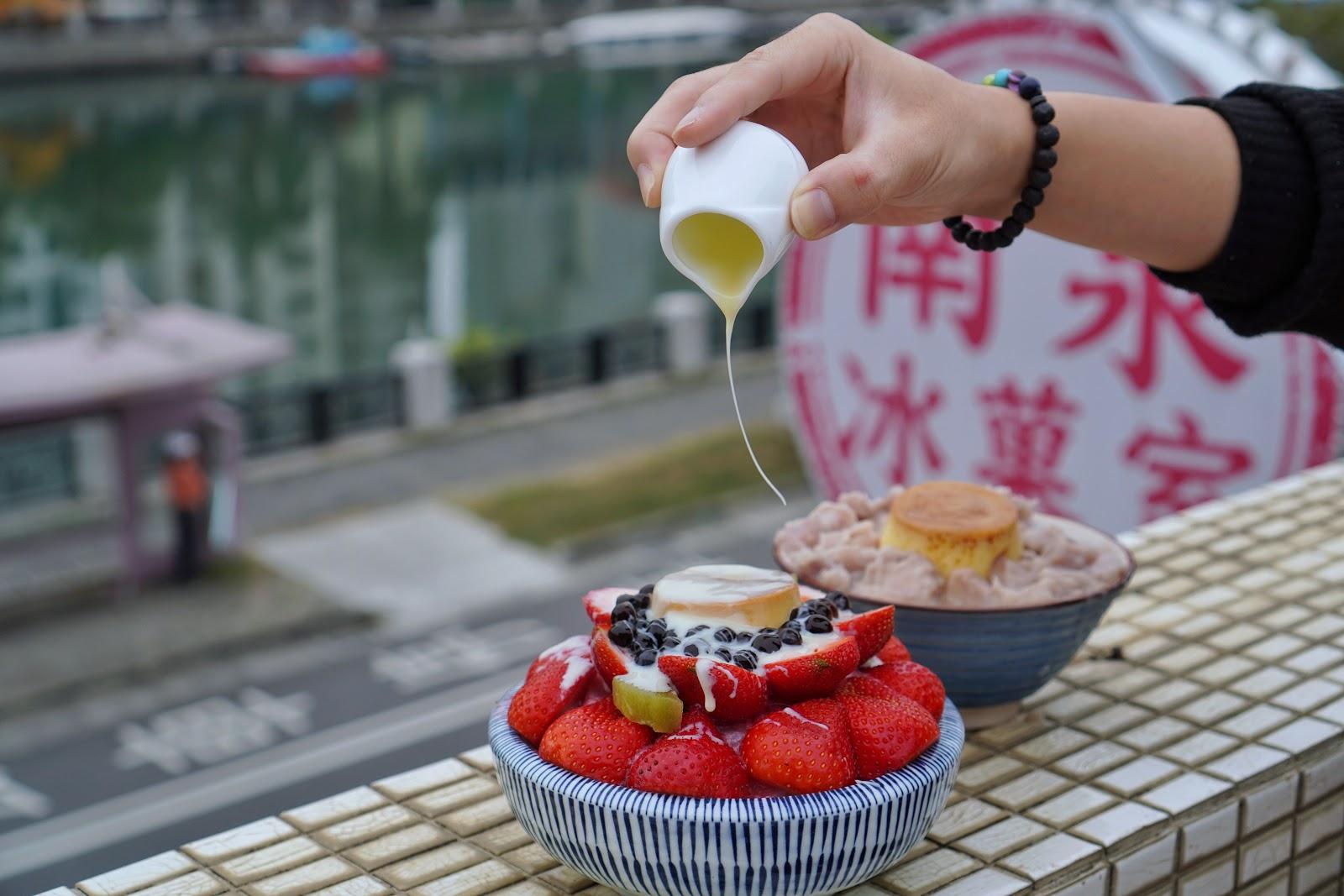 台南美食【南泉冰菓室】草莓布丁冰
